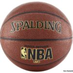 "Spalding NBA Zi/O Indoor-Outdoor 29.5"" Basketball 