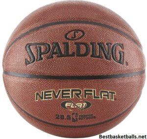 Spalding NBA Neverflat Basketball